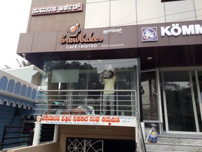Brewbakes Mysore